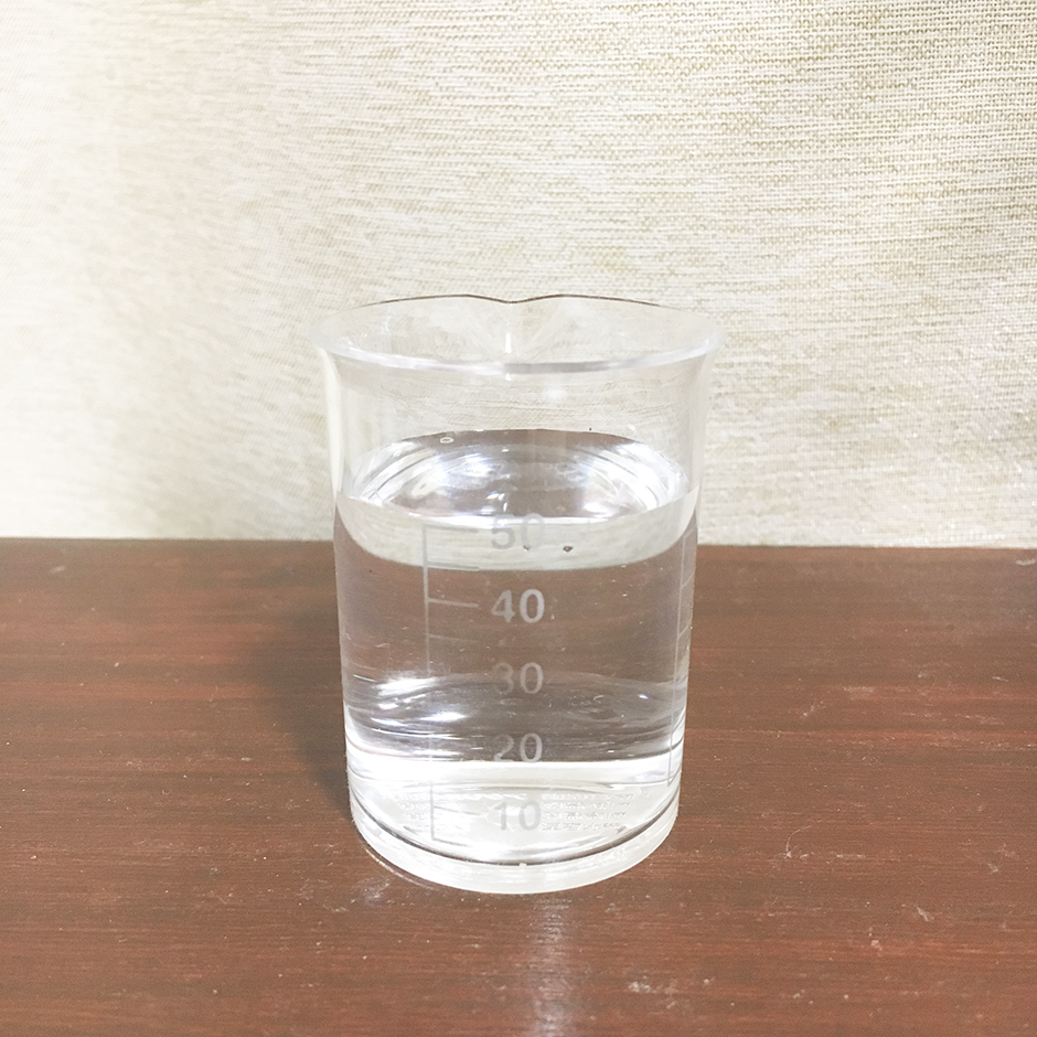 水溶液減薬1