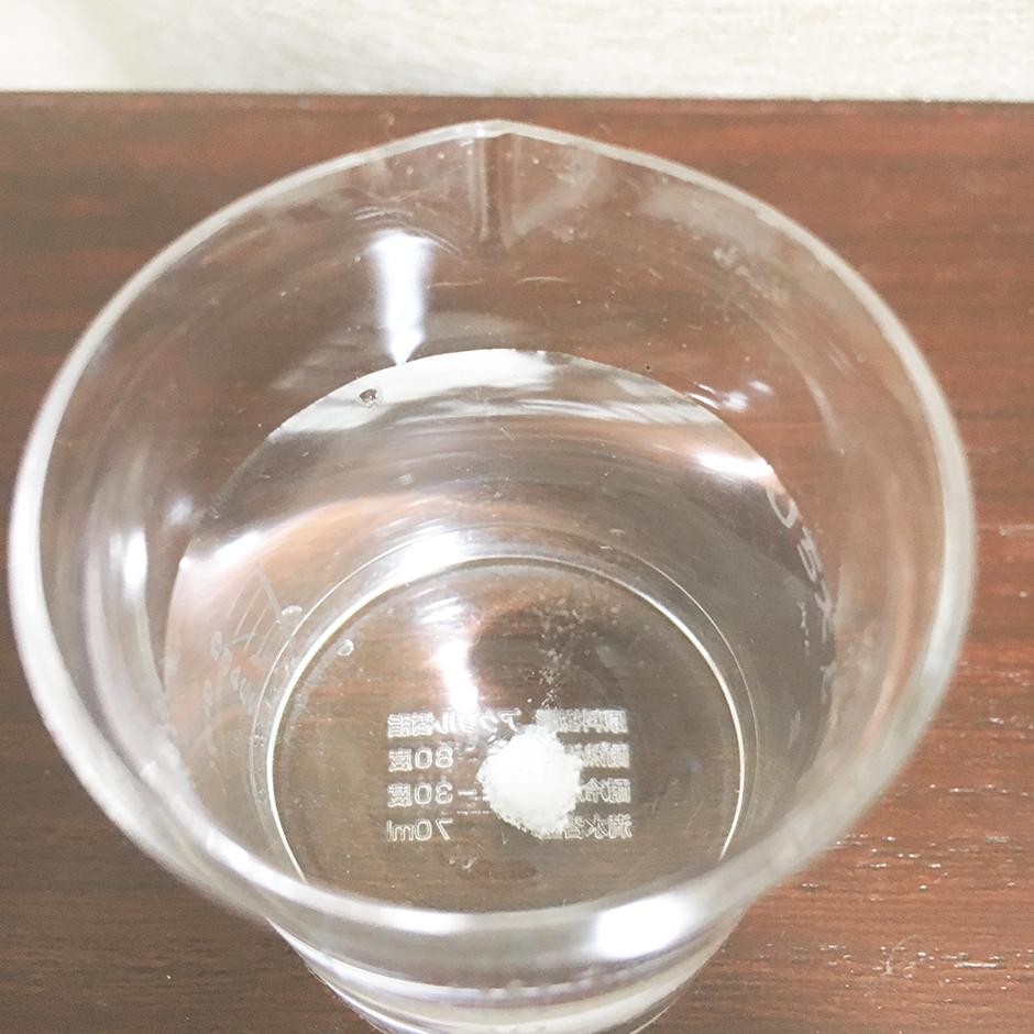 水溶液減薬2